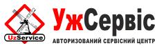 АСЦ УжСервіс